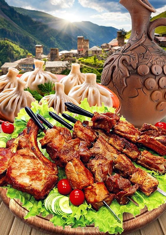 заказать грузинскую еду